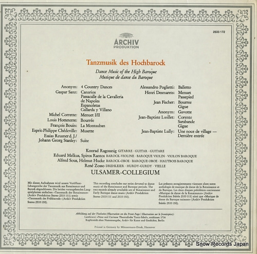 ULSAMER-COLLEGIUM dance music of the high baroque 2533172 - back cover