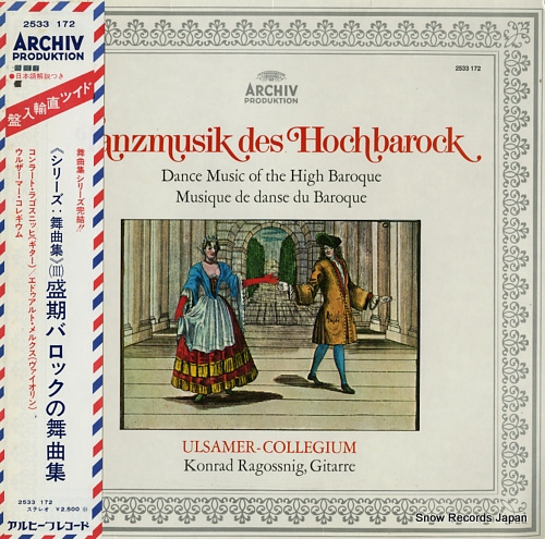 ULSAMER-COLLEGIUM dance music of the high baroque 2533172 - front cover