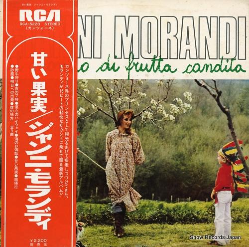 ジャンニ・モランディー 甘い果実 RCA-5223