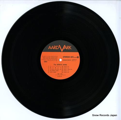 ニュー・サディスティック・ピンク ウインズ・ソング C28A0194