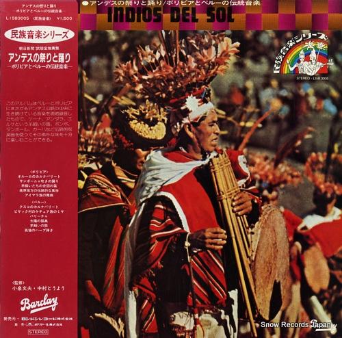 V/A アンデスの祭りと踊り/ボリビアとペルーの伝統音楽 L15B3005