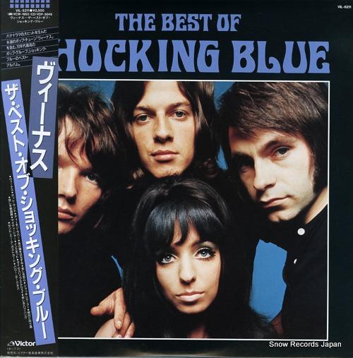ザ・ショッキング・ブルー ザ・ベスト・オブ・ショッキング・ブルー VIL-6211
