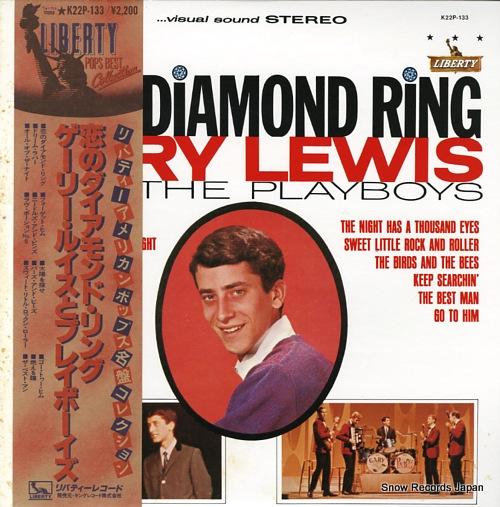 ゲーリー・ルイスとプレイボーイズ 恋のダイアモンド・リング K22P-133