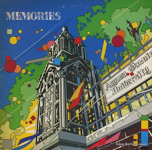 青山学院大学 memories PRC-30384 レコード