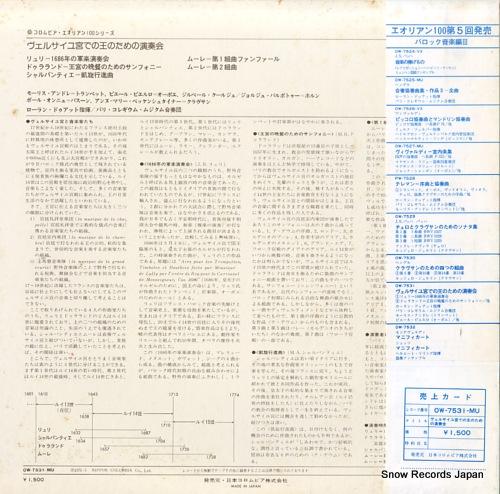 DOUTTE, ROLAND symphonies, fanfares et carrousels royaux OW-7531-MU - back cover