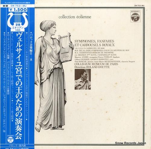 DOUTTE, ROLAND symphonies, fanfares et carrousels royaux OW-7531-MU - front cover
