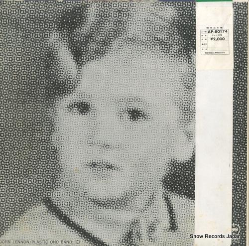 ジョン・レノン ジョンの魂 AP-80174