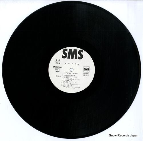 CHAN, AGNES yo-i don SM25-5002 - disc