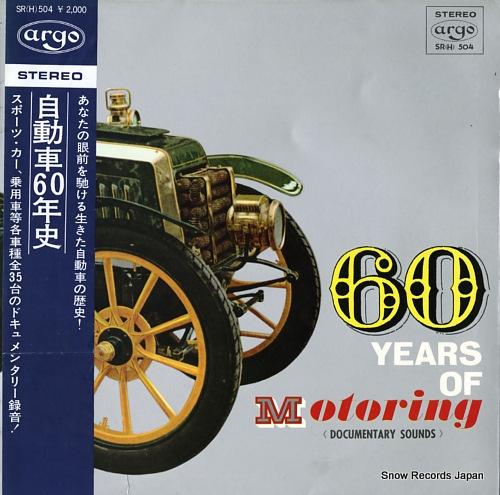 DOCUMENTARY - 60 years of motoring - 33T