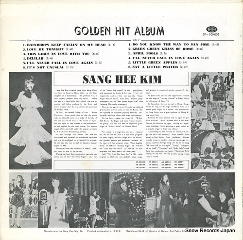 KIM SANG HEE golden hit album SP-100.002