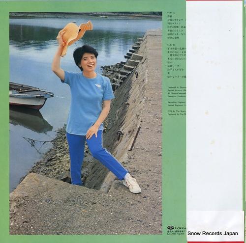 MORI, MASAKO oyome ni yukimasu KC-7089 - back cover