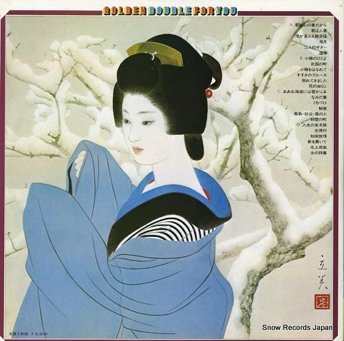 鶴岡雅義と東京ロマンチカ 鶴岡雅義と東京ロマンチカ AS-7113-4-X