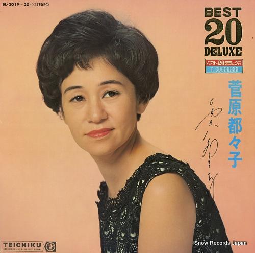 SUGAWARA, TSUZUKO best 20 deluxe BL-2019-20 - front cover