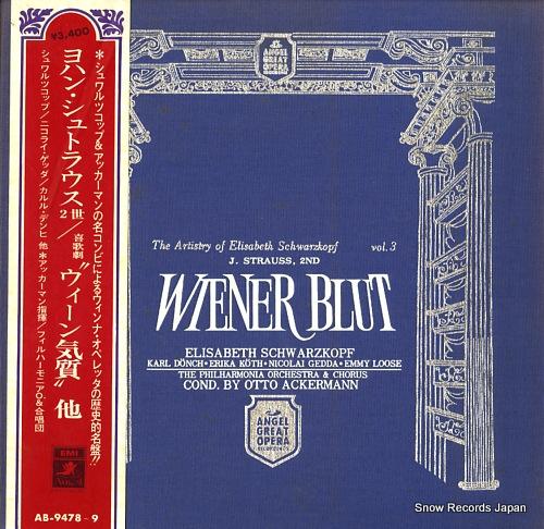 エリザベート・シュワルツコップ ヨハン・シュトラウス2世:喜歌劇「ウィーン気質」全曲 AB-9478-9