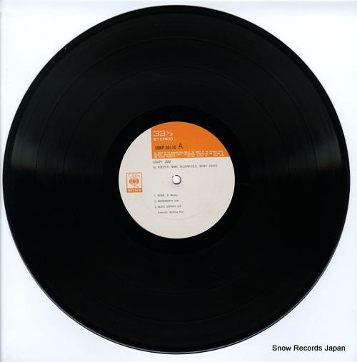 MOBY GRAPE グレープ・ジャム SONP50110
