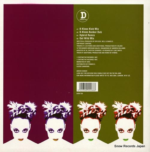 HYPER GO GO & ADEVA do watcha do DISNT28 - back cover