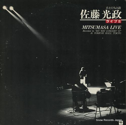 SATOH, MITSUMASA mitsumasa live CPR-001 - front cover
