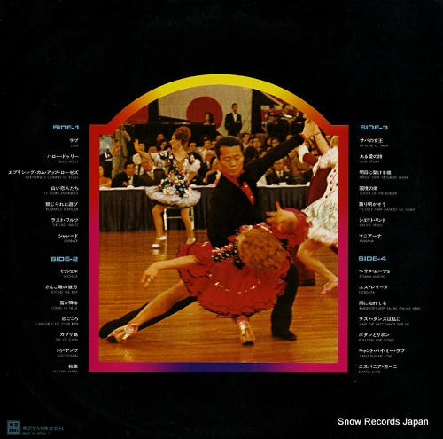 OKUDA, MUNEHIRO, AND BLUESKY DANCE ORCHESTRA koyoi odoran / saba no jouou TP-60102-3 - back cover