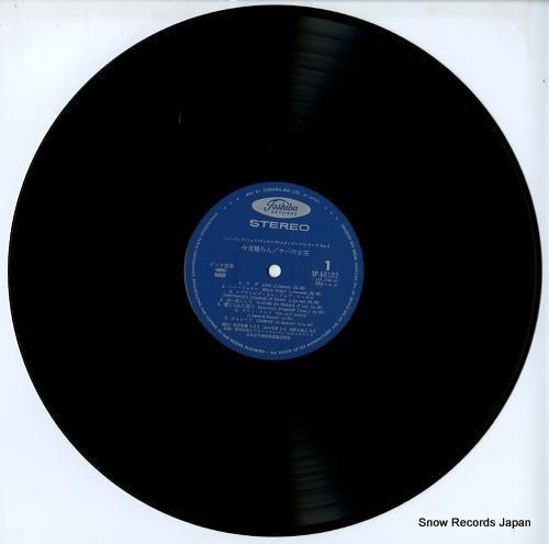 OKUDA, MUNEHIRO, AND BLUESKY DANCE ORCHESTRA koyoi odoran / saba no jouou TP-60102-3 - disc