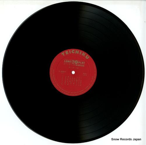 ディック・ミネ 愛唱歌謡集 NL-2092