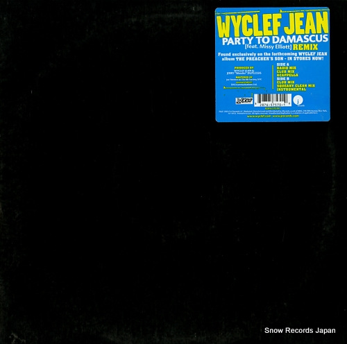 JEAN, MYCLEF party to damascus 82876-57570-1 - front cover