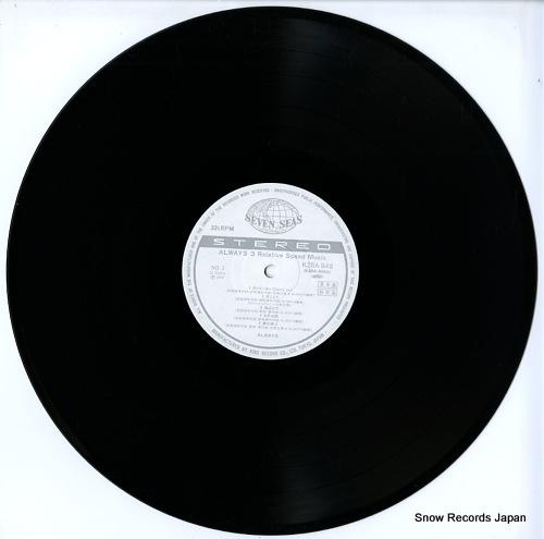 オールウェイズ always-3 relative speed music K28A-848
