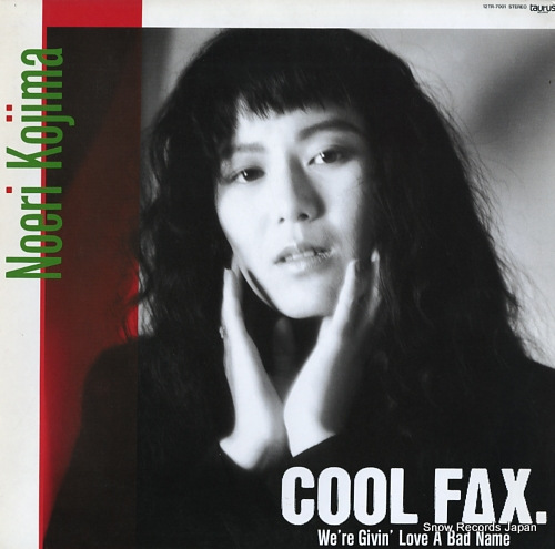 小島乃江里 cool fax. (we're givin' love a bad name) 12TR-7001