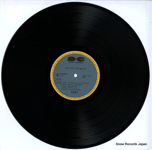 SAITO, RYUJI out of the blue C28A0606 - disc
