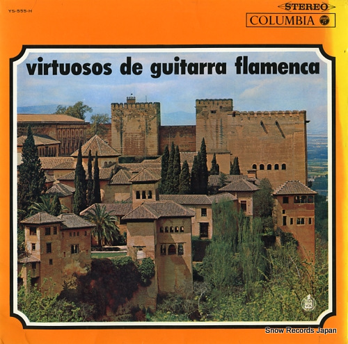 サビーカスとメルチョル・デ・マルチェーナ フラメンコ・ギターの巨匠 YS-555-H