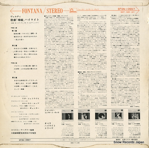 ロベルト・ワグナー ヴェルディ:歌劇「椿姫」ハイライト SFON-10557