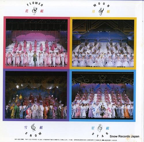 V/A '86 takarazukakageki zennshudaika shu TMP-1120 - back cover