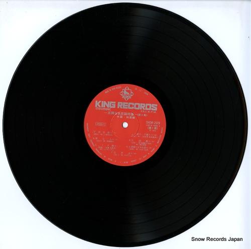 V/A seicho nihonminyo tokusen dai9shu (chugoku, shikoku hen) SKM-209 - disc