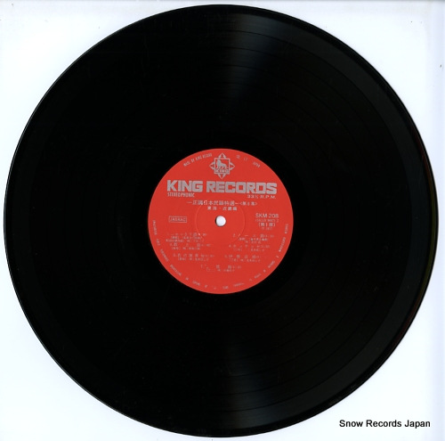 V/A seicho nihonminyo tokusen dai8shu (tokai, kinki hen) SKM-208 - disc