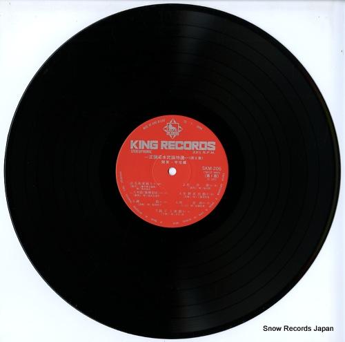 V/A seicho nihonminyo tokusen dai6shu (kanto, koshin hen) SKM-206 - disc