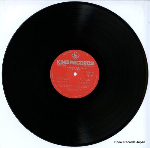 V/A seicho nihonminyo tokusen dai5shu (yamagata, fukushima hen) SKM-205 - disc