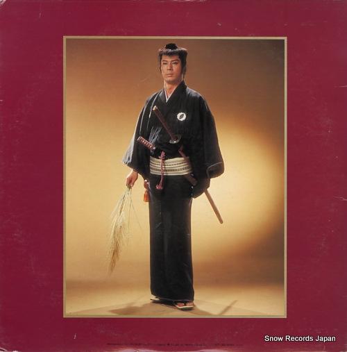 SUGI, RYOTARO ayumi 38AH348-9 - back cover