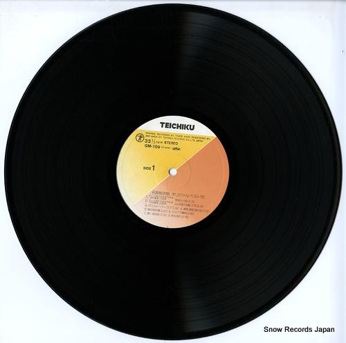 ISHIHARA, YUJIRO original best 16 GM-109 - disc