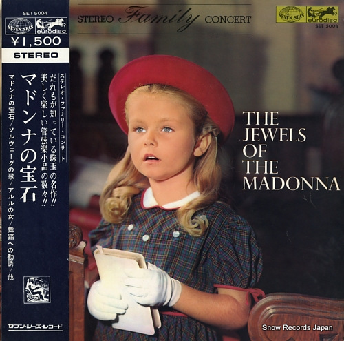 V/A the jewels of the madonna SET5004 - front cover