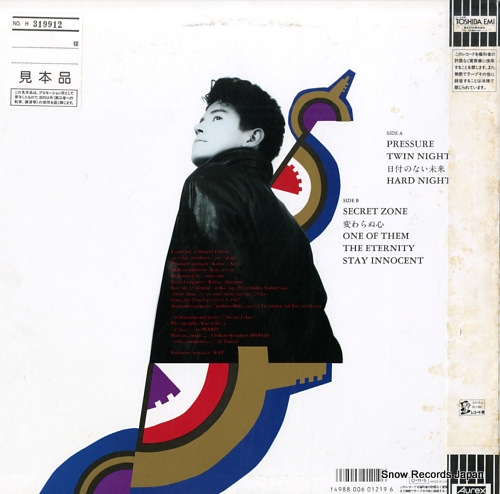 YAMAMOTO, TATSUHIKO boom days RT28-5021 - back cover