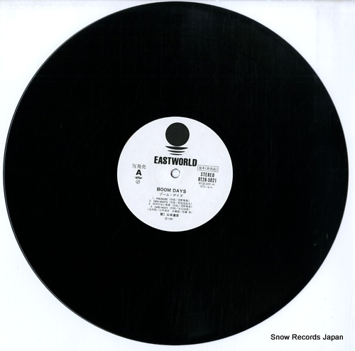 YAMAMOTO, TATSUHIKO boom days RT28-5021 - disc