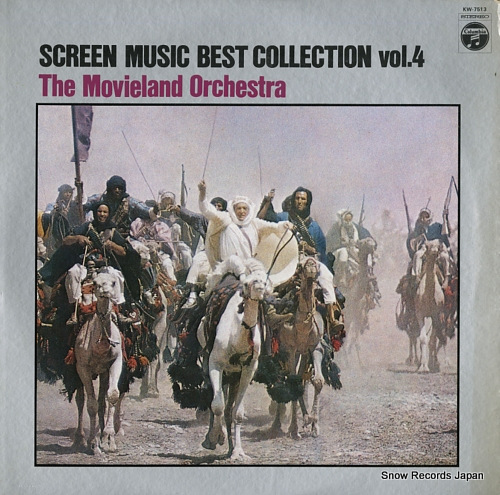 MOVIELAND ORCHESTRA, THE screen music best collection vol.4 KW-7513 - front cover