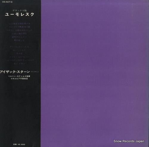 STERN, ISAAC humoresque-de luxe OS-927-C - back cover