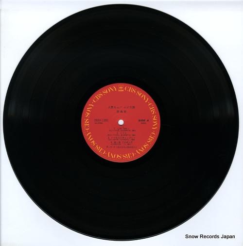 B&B ninki mon! futari tabi 28AH1281 - disc