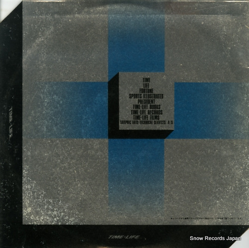 HORIGOME, TSUGIO national anthems around the world LRS-178 - back cover