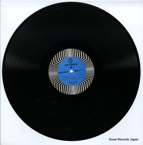 HORIGOME, TSUGIO national anthems around the world LRS-178 - disc