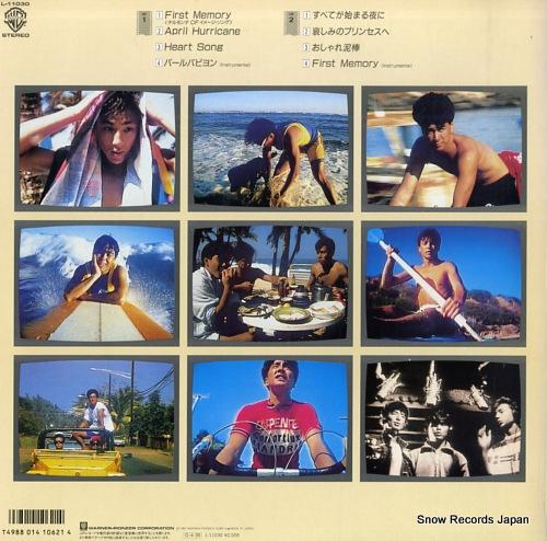 SHONENTAI private life / light & shadow L-11030 - back cover