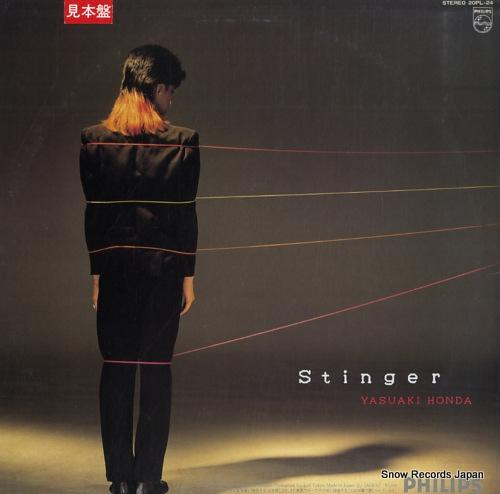 HONDA, YASUAKI stinger 20PL-24 - back cover