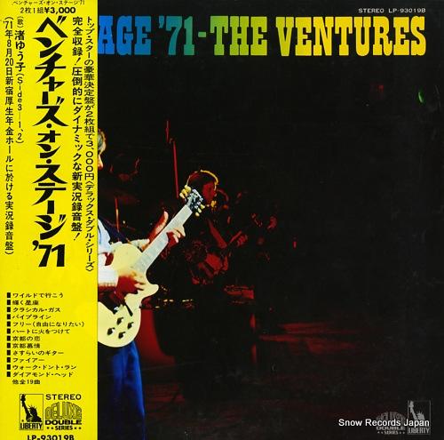 ベンチャーズ オン・ステージ'71 LP-93019B