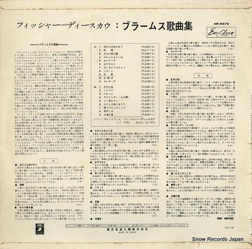 FISCHER-DIESKAU, DIETRICH brahms; lieder AB-8079 - back cover