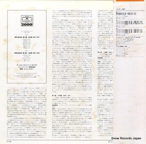RICHTER, KARL bach; orchestral suite no.2 & 3 MGA9910 - back cover